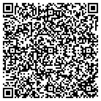 QR-код с контактной информацией организации Исмагулов, ИП