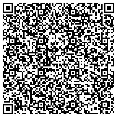 QR-код с контактной информацией организации LTD CS Stone (ЦС Стон), ТОО