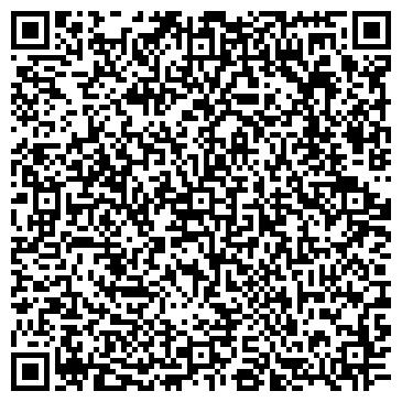 QR-код с контактной информацией организации Дом керамической плитки, ТОО