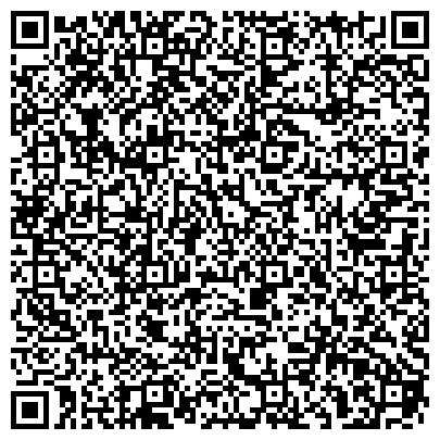 QR-код с контактной информацией организации Alans Invest Company (Аланс Инвест Компаний), ТОО
