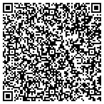 QR-код с контактной информацией организации Adapen (Адапэн), ТОО