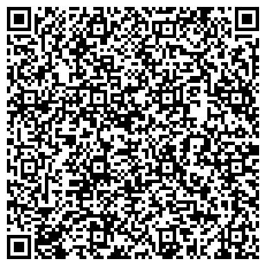 QR-код с контактной информацией организации Казтемирмонтажстрой, ТОО