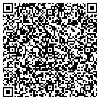 QR-код с контактной информацией организации Норд-Строй, ТОО