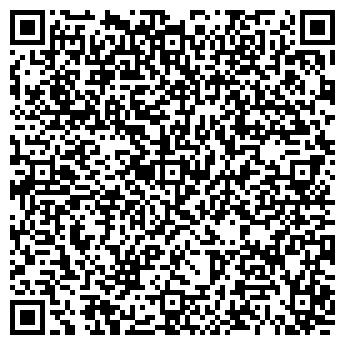QR-код с контактной информацией организации Домдверей, Компания