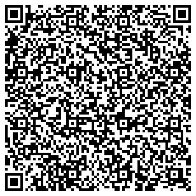 QR-код с контактной информацией организации ЛИК ТС Филиал, ТОО