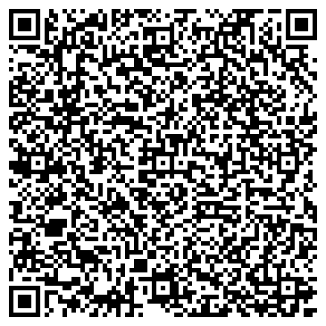 QR-код с контактной информацией организации Free Style (Фри Стайл), ТОО