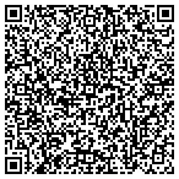 QR-код с контактной информацией организации Алдашев У.С., ИП