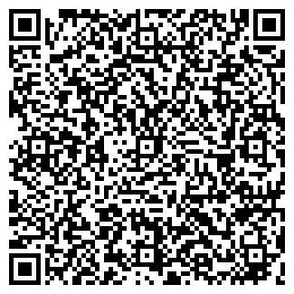 QR-код с контактной информацией организации ЮНИТИ, ТОО