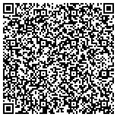 QR-код с контактной информацией организации Экспроф КЗ (Exprof KZ), ТОО