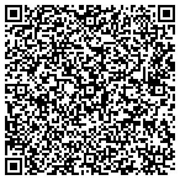 QR-код с контактной информацией организации Elidor (Элидор), ТОО