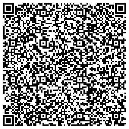 QR-код с контактной информацией организации Flagman (Флагман) НЗСП, ТОО