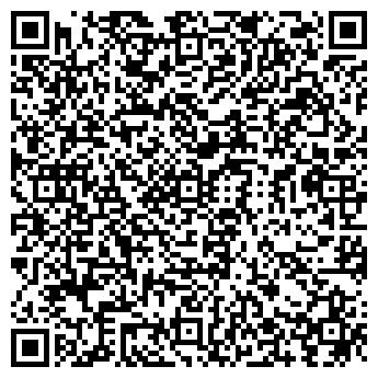 QR-код с контактной информацией организации Борматов, ИП