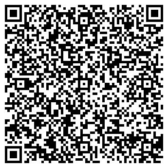 QR-код с контактной информацией организации BaliaS (БалиаС), ТОО