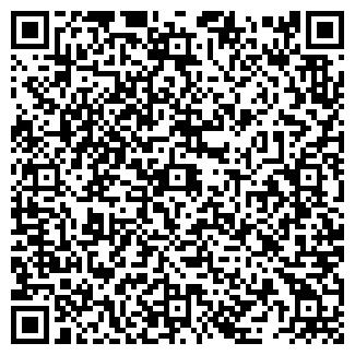 QR-код с контактной информацией организации Ирисспорт, ТОО