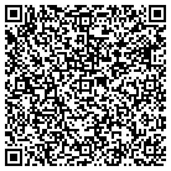 QR-код с контактной информацией организации Хозопттрог, ТОО
