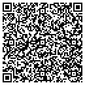 QR-код с контактной информацией организации Краус В.Ф, ИП