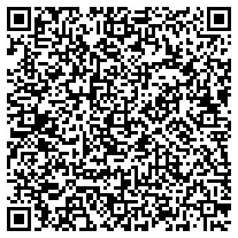 QR-код с контактной информацией организации Unilock Kazakhstan (Юнилок Казахстан),ТОО