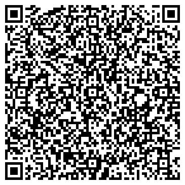 QR-код с контактной информацией организации Фирма Март, ТОО