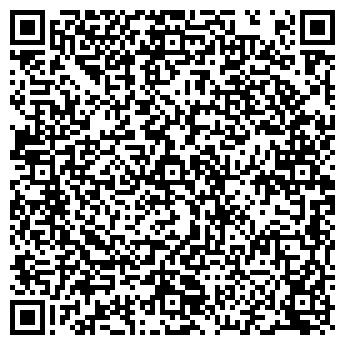 QR-код с контактной информацией организации Блэк, ТОО