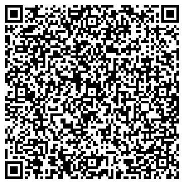 QR-код с контактной информацией организации Первый столярный, ИП