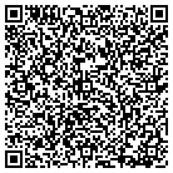 QR-код с контактной информацией организации Ирада, ИП магазин
