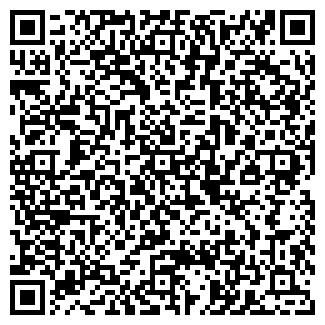 QR-код с контактной информацией организации Аниртрейд, ТОО