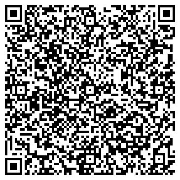 QR-код с контактной информацией организации Das erste Haus (Дас Эрсте Хаус), ТОО