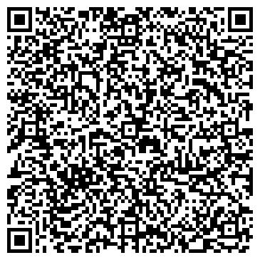 QR-код с контактной информацией организации Stone Production (Стоун Продукшион), ТОО