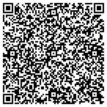 QR-код с контактной информацией организации Арка-маркет, ТОО