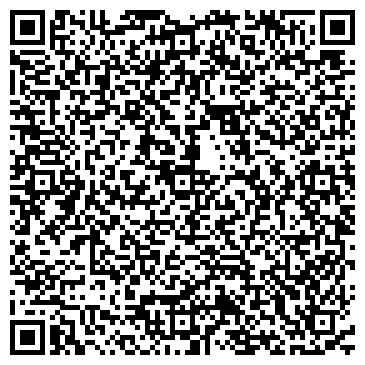 QR-код с контактной информацией организации ФиброАрт (FibroArt), Компания