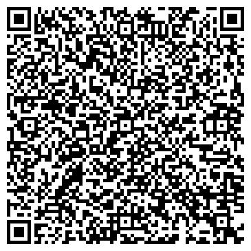 QR-код с контактной информацией организации Дос Курылыс, ТОО