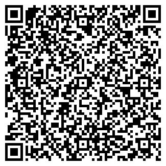 QR-код с контактной информацией организации ИВеК, ТОО