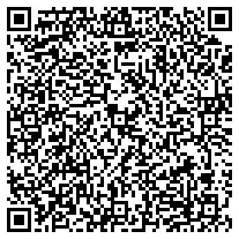 QR-код с контактной информацией организации АстанаДорИндустрия, ТОО