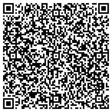 QR-код с контактной информацией организации Шакаев Р.С., ИП
