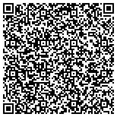 QR-код с контактной информацией организации Стройарсенал - Павлодар, ТОО