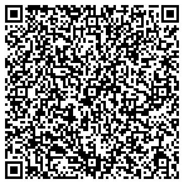 QR-код с контактной информацией организации Нурлы-Тас, ТОО