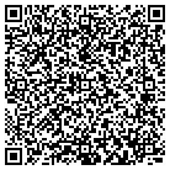 QR-код с контактной информацией организации Арказ Индастриал, ТОО