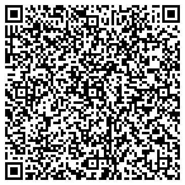QR-код с контактной информацией организации Дархан-К, ТОО