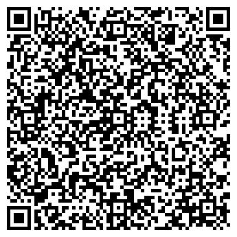 QR-код с контактной информацией организации УПТК, АО