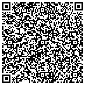 QR-код с контактной информацией организации Дана-Д, ТОО