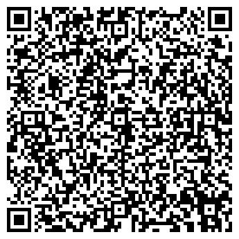 QR-код с контактной информацией организации Теплостальмонтаж, ТОО