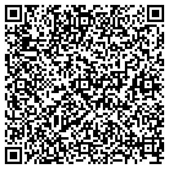 QR-код с контактной информацией организации Asia Sport Construction (Азия Спорт Констракшн), ТОО