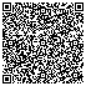 QR-код с контактной информацией организации Орнек XXI, АО