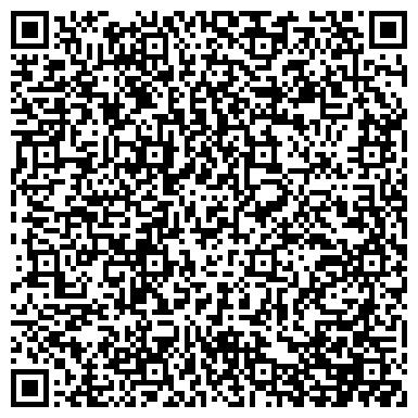 QR-код с контактной информацией организации Экспертиза Бетона, ТОО