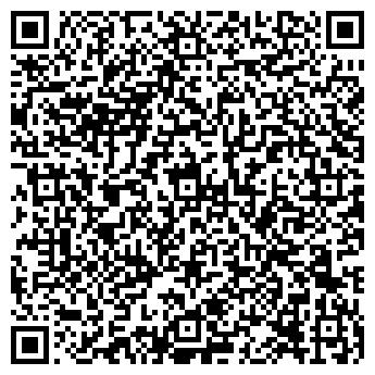 QR-код с контактной информацией организации Арфей, ТОО