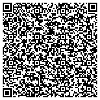QR-код с контактной информацией организации Продажа кирпичей Асега, ТОО