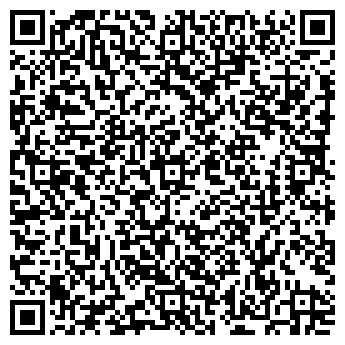 QR-код с контактной информацией организации Конжик, ТОО