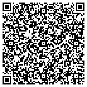 QR-код с контактной информацией организации Мегарон, ИП