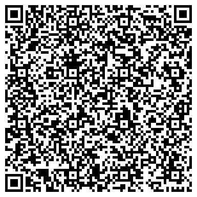 QR-код с контактной информацией организации Максат астанинский бетонный комбинат, ТОО