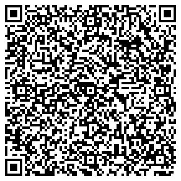 QR-код с контактной информацией организации Хасен Б.Н., ИП